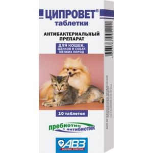 Антибиотик собаке